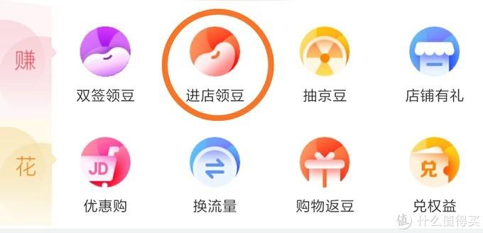 【双11必看】简单快速高效领京豆——10月最新修订版