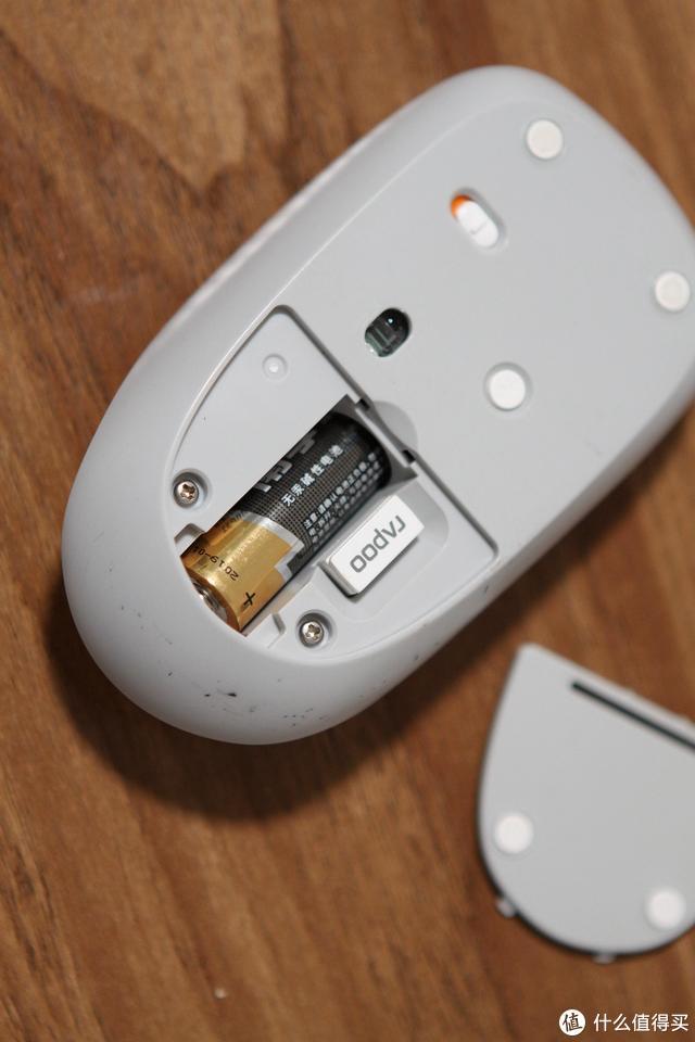 拯救我的右手 雷柏MT750PRO多模式无线充电激光鼠标