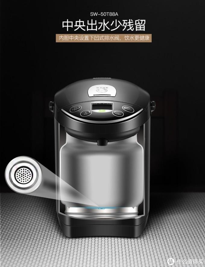 苏泊尔 SUPOR SW-50T88A 电热水瓶 开箱