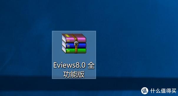 Mac上如何安装Eviews数据分析工具