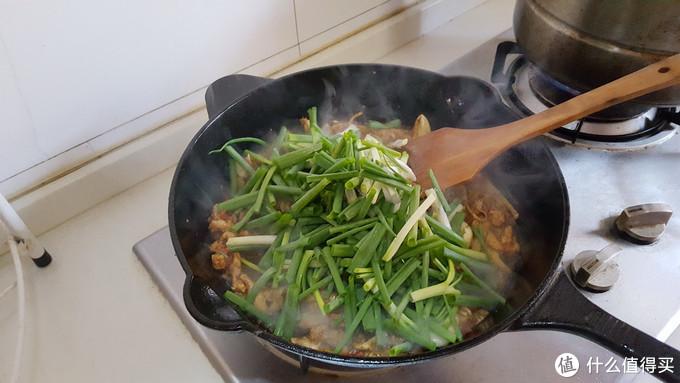 四季葱炒肉丝:一份记忆中的味道