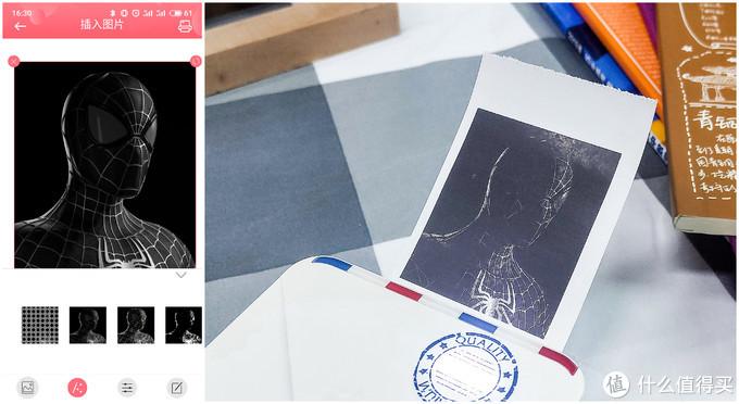 功能齐全强大:印先森M02S口袋打印机体验记