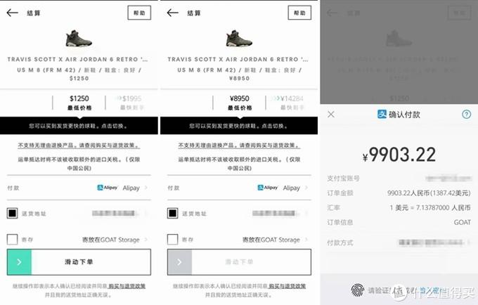 二级市场鱼龙混杂,如何放心省心地买到正品球鞋?GOAT购鞋全攻略及单品推荐