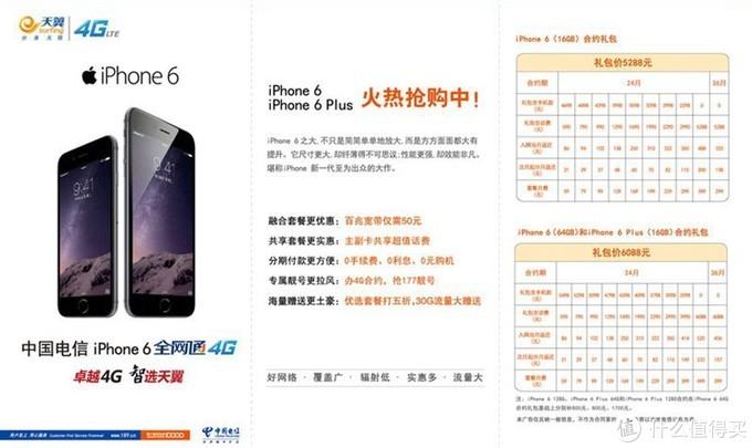 虚假繁荣?5G阻碍了国产手机厂商创新超越吗?