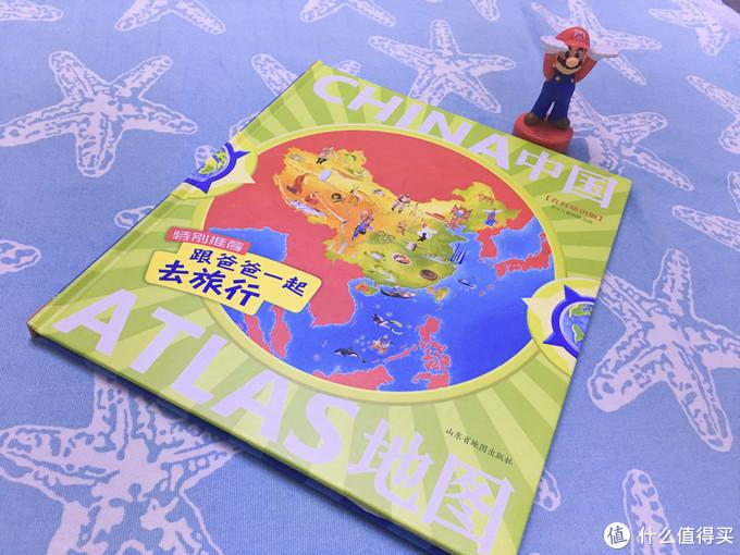 我们离诺奖有多远?儿童科学图书清单推荐