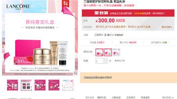双11预售活动优惠攻略美妆护肤品种草(兰蔻|欧莱雅|赫莲|芙丽丝芳|伊丽莎白)