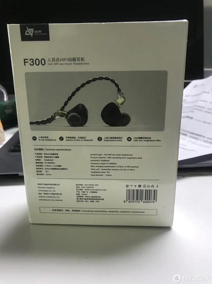 惊喜!精致!性价比高!徕声F300入耳式HIFI动圈耳机