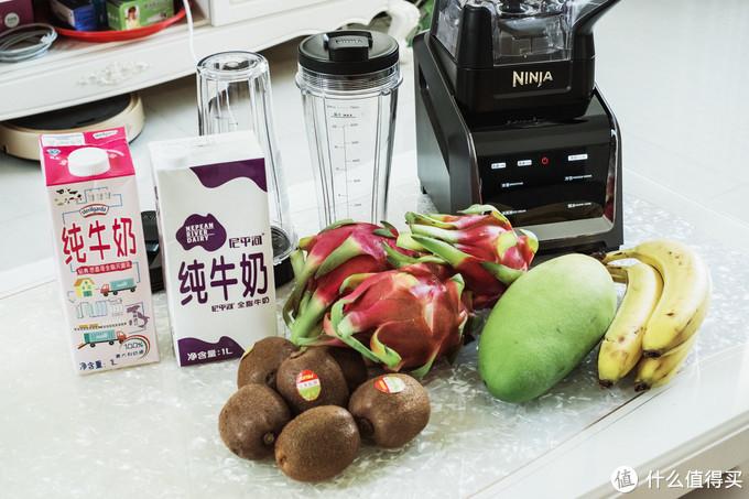 厨房料理好帮手,智能主厨菜单轻松做好料理:美国Ninja智能破壁机C3
