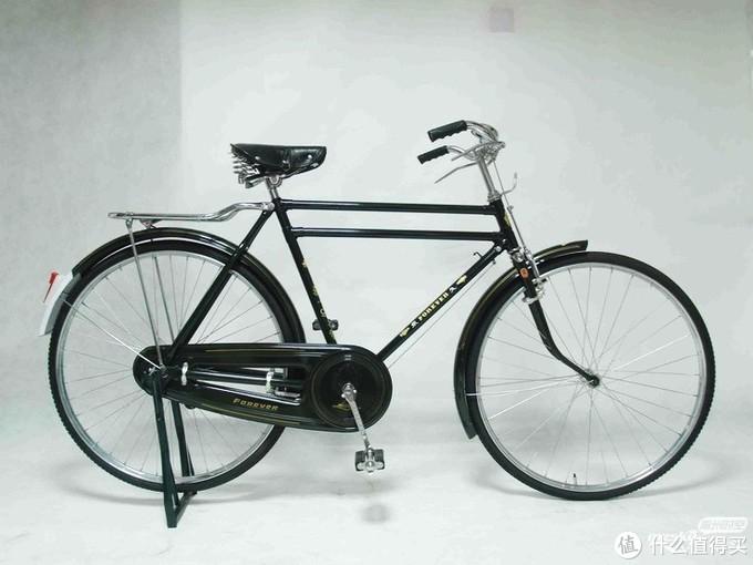 老师二八大杠自行车