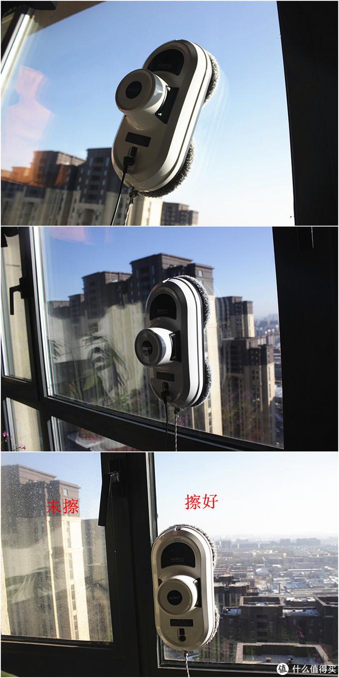 儿媳砸重金网购擦窗机器人,我却觉得她贤惠!