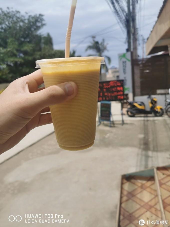 Mango peanut butter sha