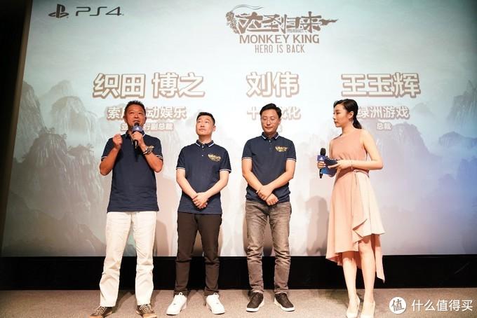 重返游戏:《西游记之大圣归来》全球首发式在京举行