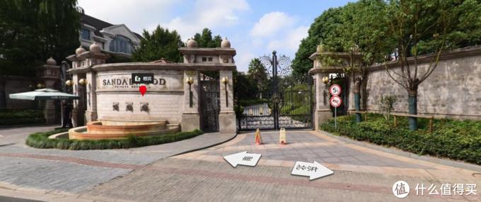 上海顶级豪宅打折,降价1.4亿元