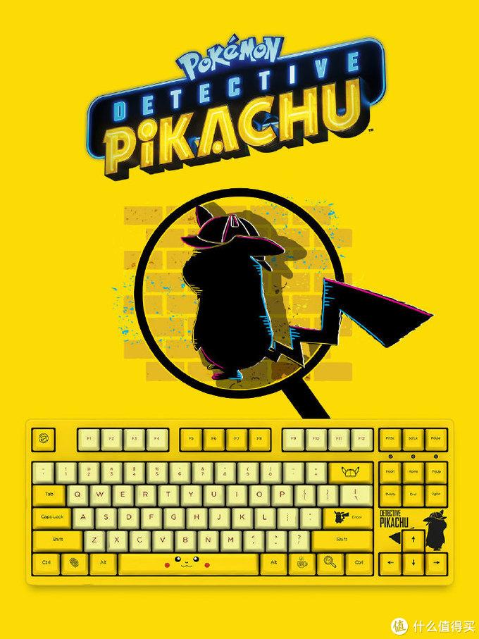 重返宝可梦:CHERRY、雷蛇、AKKO将发布宝可梦定制键鼠