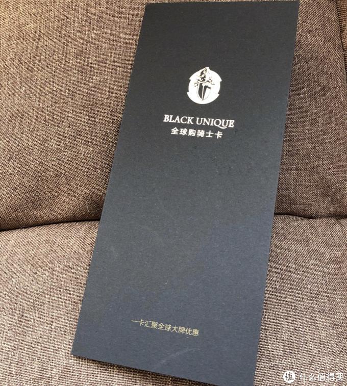 卡的外包装