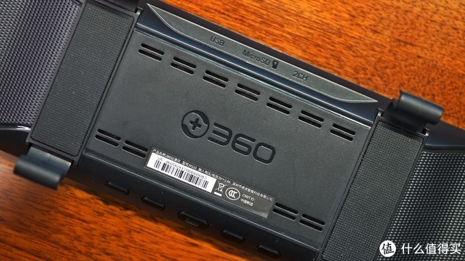 新品尝鲜,入门之选—360 M310前后双录行车记录仪开箱简评