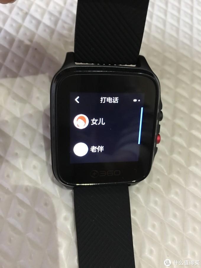 既是智能手表 也是溜娃神器 360 OL201健康手表众测报告