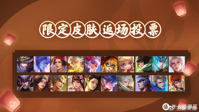 重返游戏:《王者荣耀》S17赛季开启,四周年皮肤公开