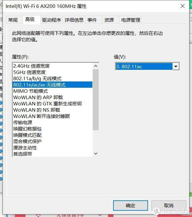 TP-Link XDR3020市售最便宜wifi 6 香不香?