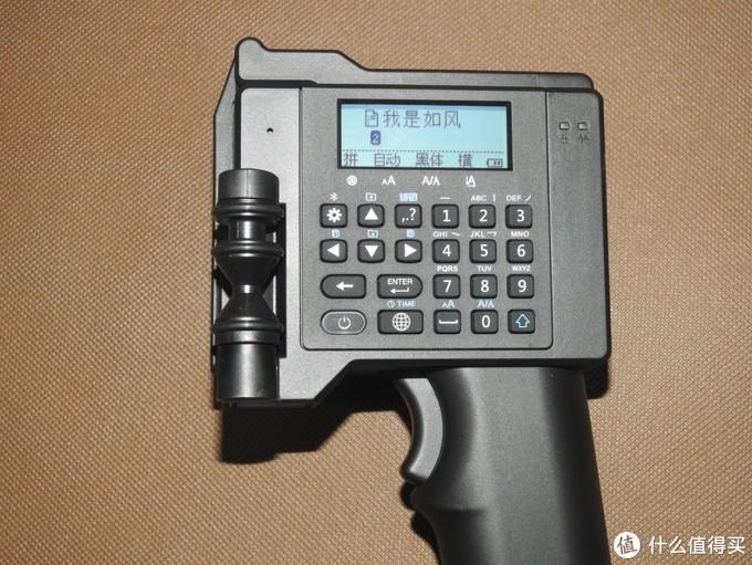 喷出你的想象空间-毕升手持一体式打印机评测