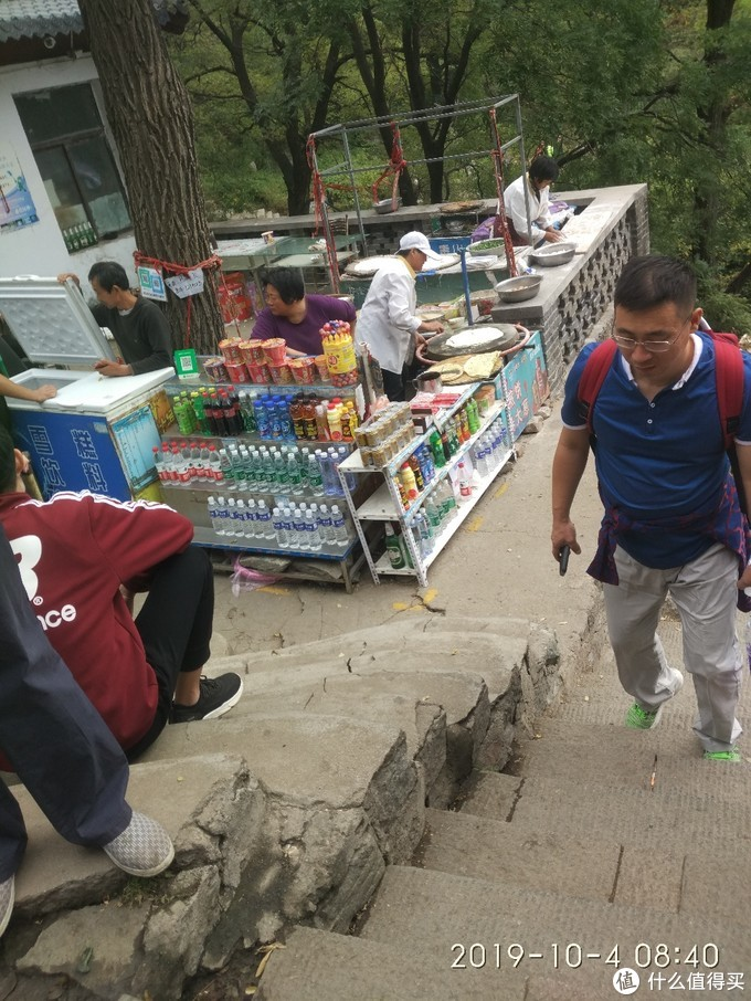 十一爬泰山,看的全是人