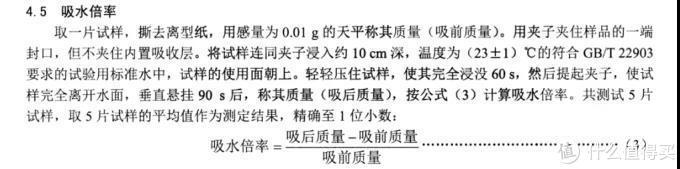 """13款防溢乳垫测评:唯有""""全*时*""""检出丙烯酸残留!"""