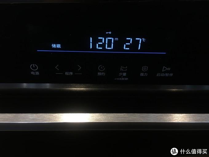 洗碗机又出了新玩法,嵌入式洗碗机这些功能只是噱头?还是有可取之处?