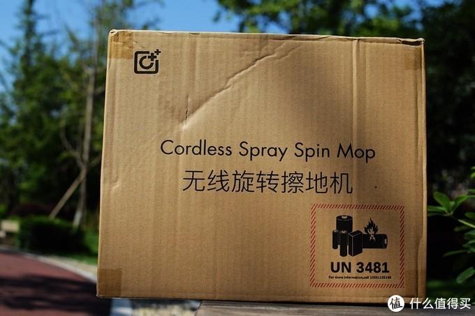 轻松拖地 小米生态链企业 CC MOP无线旋转擦地机体验