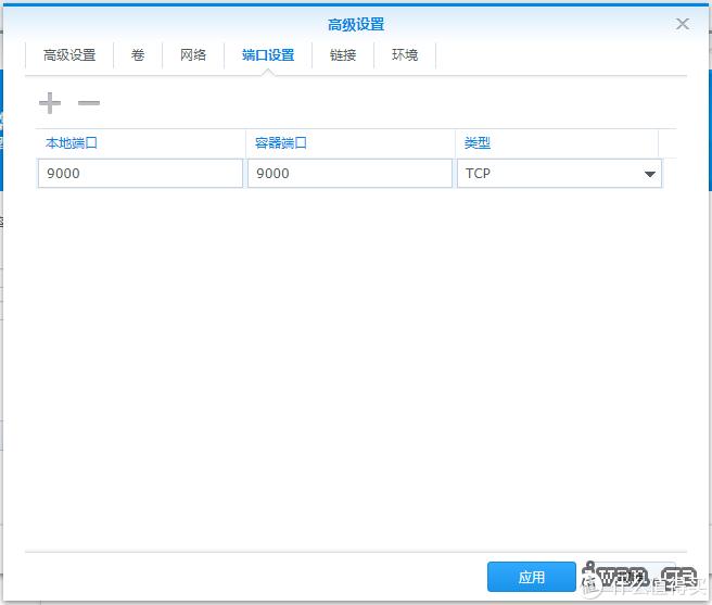 家庭云不一样的玩法:集中管理群晖与威联通NAS上的docker服务