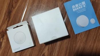 米家多模网关图片展示(尺寸|电池仓|显示屏|开关键|笔帽)