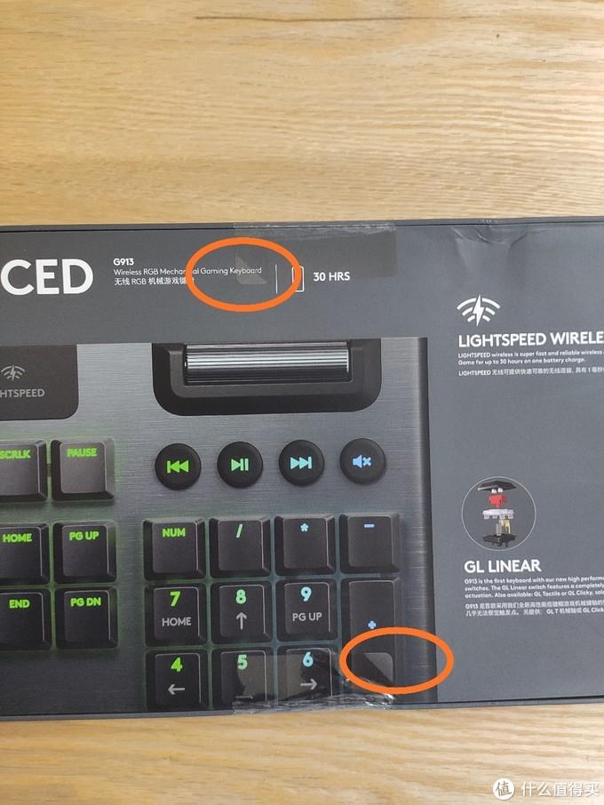 千呼万唤始出来-超薄无线旗舰键盘罗技G 913开箱评测