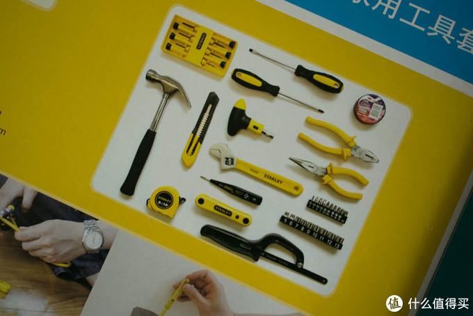 家具家电维护一整套,史丹利45件工具套装体验