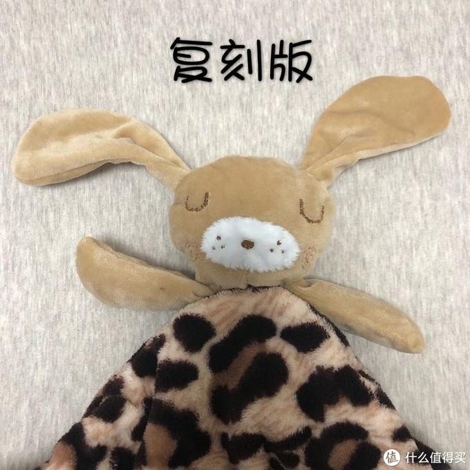 手工制作兔兔安抚巾