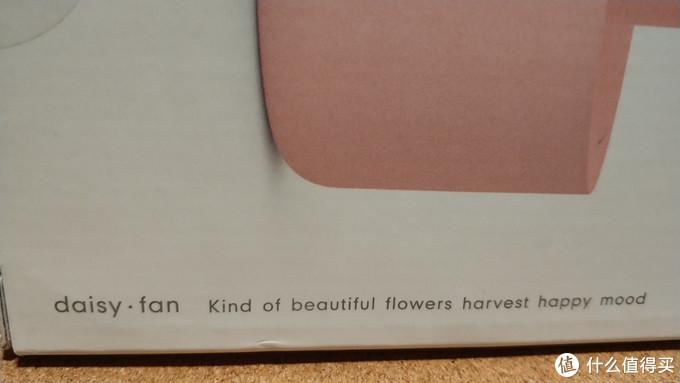 几许美丽的花朵 收货快乐的心情