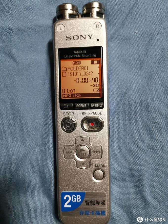 怀旧系列:9年前的索尼录音笔icd-sx712/sx713/sx813