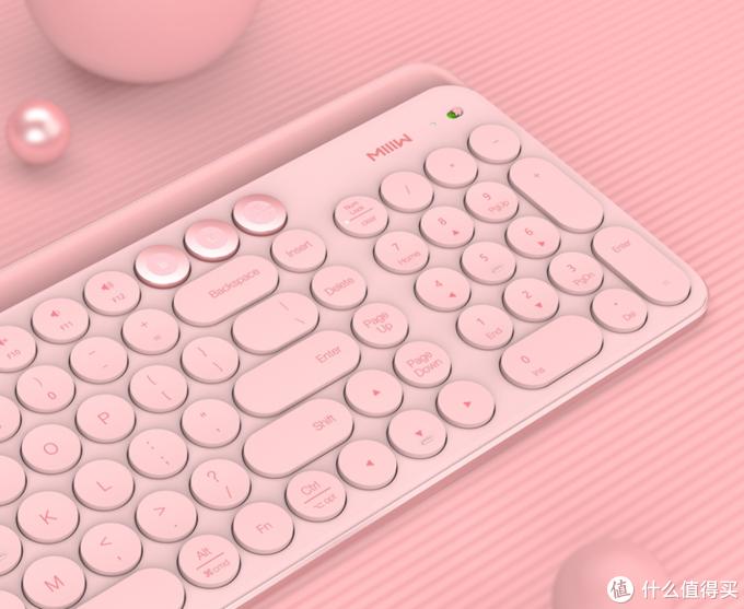 颜值党必备:小米生态链 米物双模蓝牙键盘 新品发售