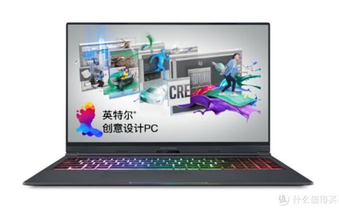 游戏设计两不误:MACHENIKE 机械师 推出 MCi1 创物者 15.6英寸全能本,可选9750H与1660Ti