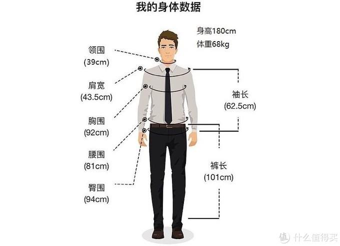 联名家居服?Engineered Garments 合作款 摇粒绒卫衣