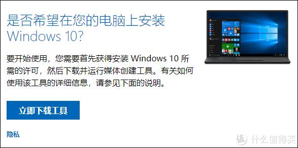 纯净Win10系统安装教程,格式化C盘都不会丢数据(内含荣耀MagicBook Pro评测)
