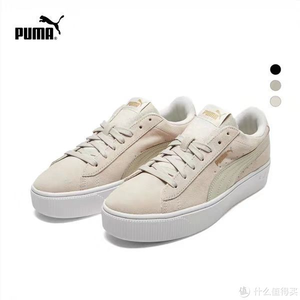 2019年天猫双十一预售之鞋子篇