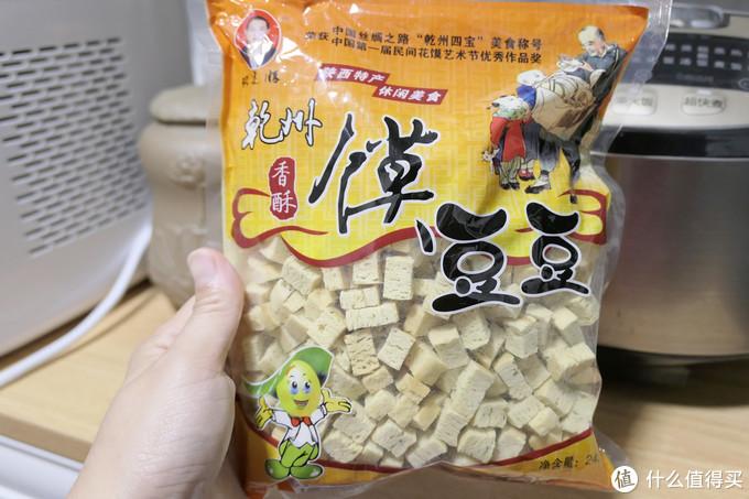 网购也一样美味:那些陕西人也会无限回购的陕西特产及小吃