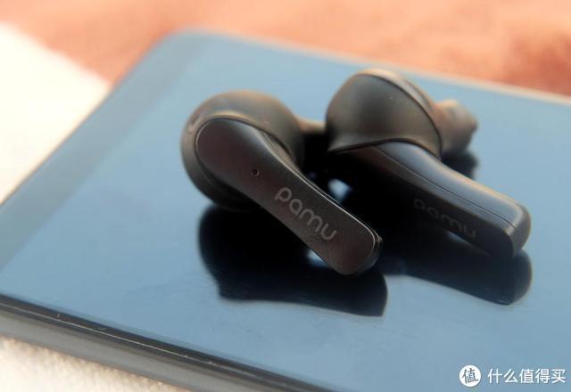 双麦降噪更清晰 PaMu Slide让你体验不一样的真无线蓝牙耳机