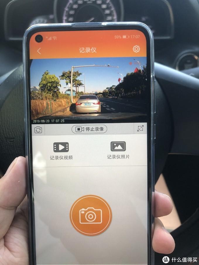 手机APP用钛马星,能在车上加入记录仪wifi看实时预览和直接回放,操作还比较方便