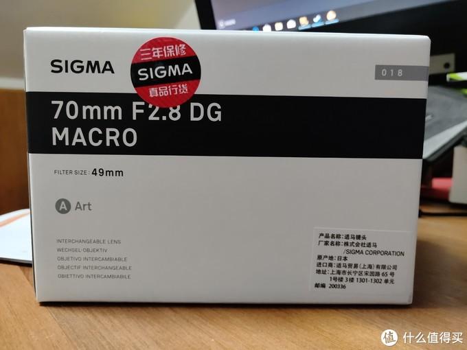 适马(SIGMA)ART 70mm F2.8 DG MACRO 全画幅微距镜头晒单