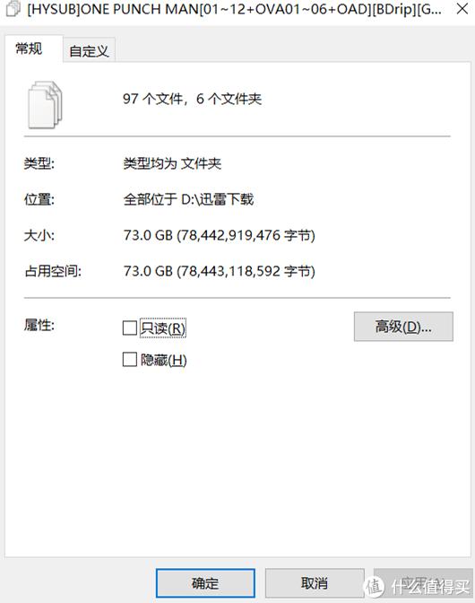 高颜值便携式移动仓库 WD My Passport移动硬盘评测