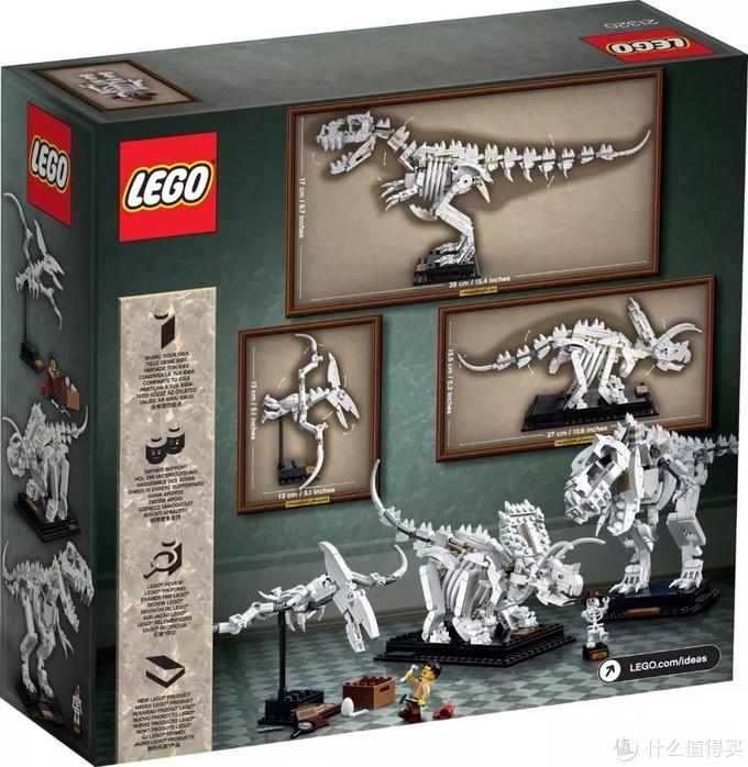 IDEAS系列乐高又出新系列,21320恐龙化石到底值不值得买?