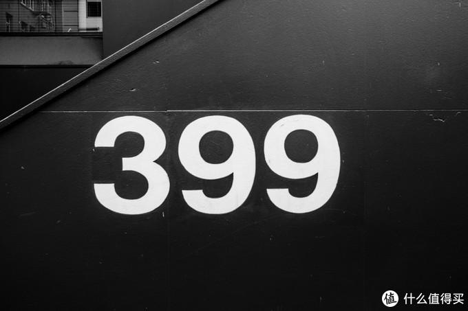 400以内最大的奇数(原图)