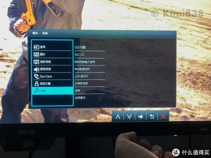 价廉依旧香:BenQ EW2780 27英寸 IPS显示器使用体验