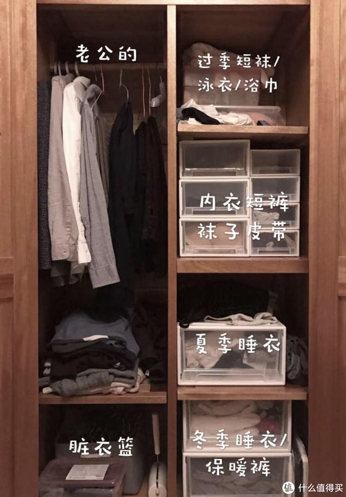 盘点日本主妇的衣柜收纳术,储物能力强,拿取方便!