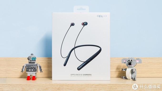 1024分钟的动感与静谧,来自 OPPO Enco Q1 蓝牙降噪耳机